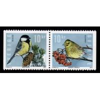 F.2460+2461SX, 10 kr Julpost - Utrikes julpost