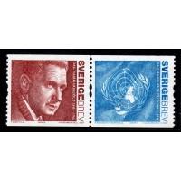 F.2483+2484SX1, Dag Hammarskjöld
