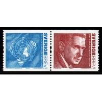 F.2484+2483SX2, Dag Hammarskjöld