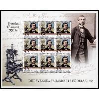 F.2495SS2, Svenska frimärket 150 år **, souvenirark