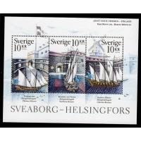 F.2554-2556HBL, 10 kr Sveaborg **, block