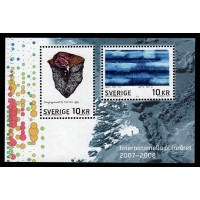 F.2588-2589BL20, 10 kr Internationella polaråret 2007-2008 **, block
