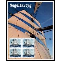 F.2666SS11, 11 kr Segelfartyg **, souvenirark