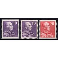 F.269-270, Gustaf V typ I **, postfrisk serie
