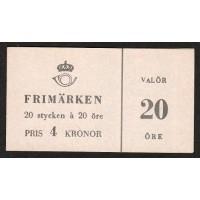 H.100B1, Gustaf VI Adolf, typ I