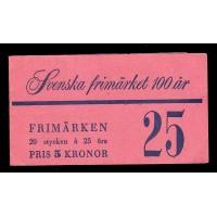 H.109, Svenska Frimärket 100 år