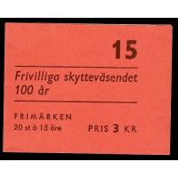H.133Ba, Frivilliga Skytteväsendet 100 år