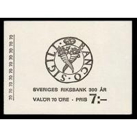 H.204, Sveriges Riksbank 300 år