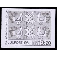 H.355, Julpost