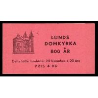 H.77, Lunds Domkyrka 800 år
