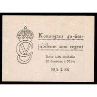 H.82, Gustaf V:s 40-årsjubileum som regent