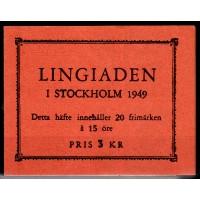 H.89, 2:a Lingiaden
