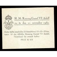 H.97, Gustaf VI Adolf 70 år