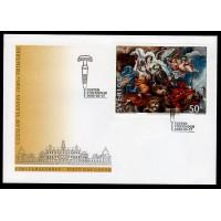 F.2192, Czeslaw Slanias 1000e frimärke 17-3-00