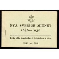 H.34BC, Nya Sverigeminnet, Delaware, mycket god kvalitet
