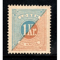 L.10a, 1 kr Lösen T.14, */** praktexemplar